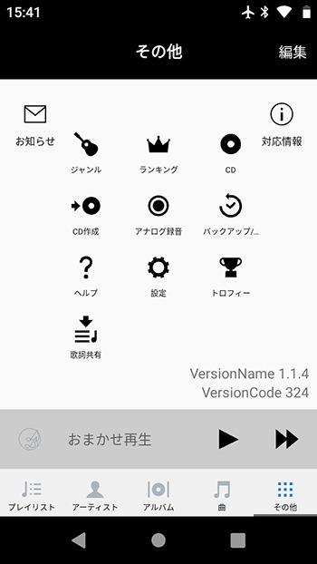 Screenshot_20201214-154121
