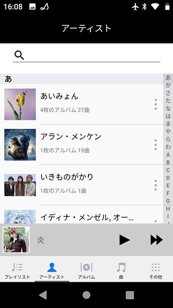 Screenshot_20201214-160830