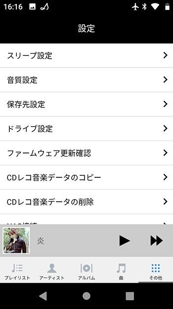 Screenshot_20201214-161625
