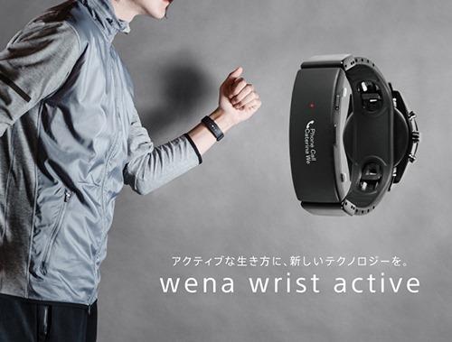 712_540_wrist_active