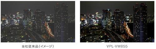 y_vw855_contrast
