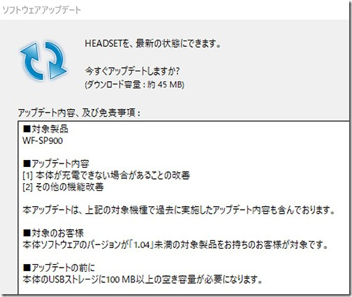 SnapCrab_NoName_2019-5-31_13-20-50_No-00