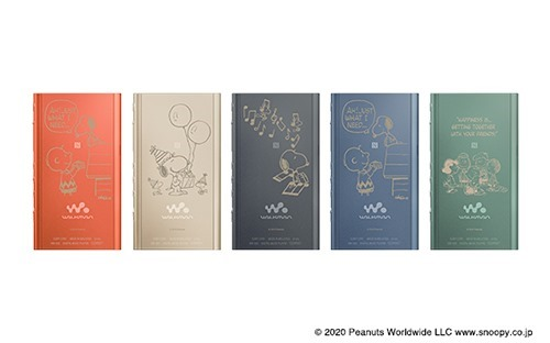 585_365_peanuts_walkman_NW-A50_collection_1