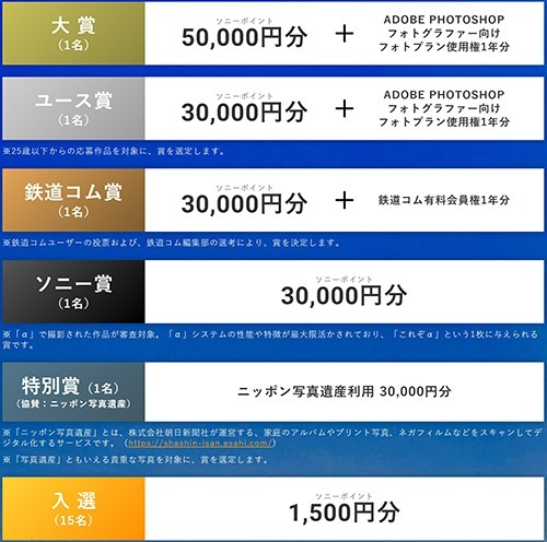 SnapCrab_NoName_2019-8-12_19-15-32_No-00