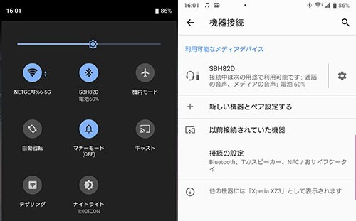 Screenshot_20190609-160106