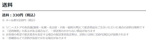SnapCrab_NoName_2020-4-7_21-24-51_No-00