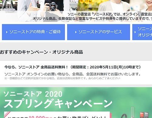 SnapCrab_NoName_2020-4-7_21-7-48_No-00