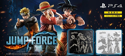 1200_540_jumpforce_mainvisual