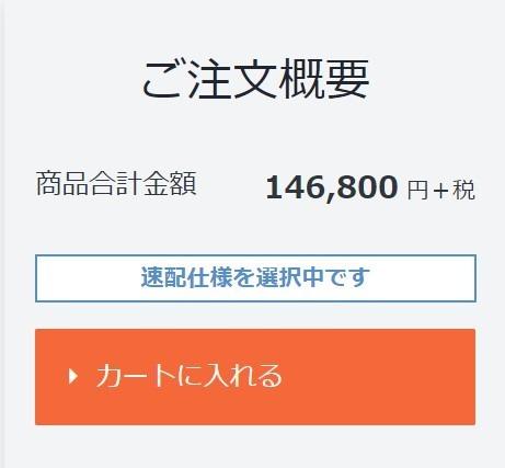 SnapCrab_NoName_2019-2-1_11-51-56_No-00