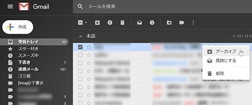 SnapCrab_NoName_2019-2-12_21-45-4_No-00