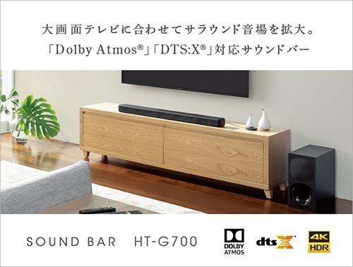 HT-G700_banner_712_540