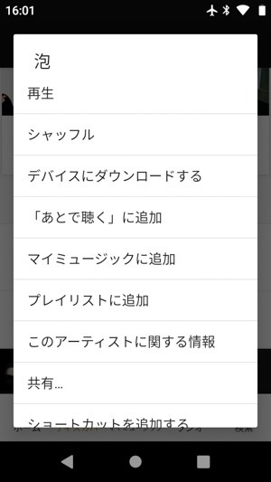Screenshot_20210308-160135