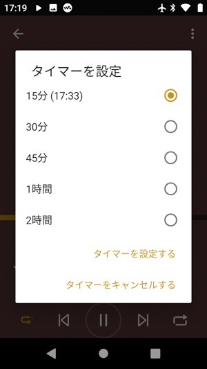Screenshot_20210308-171936