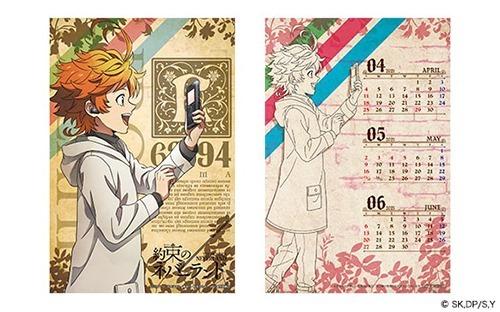 minigallery_85_365_a-neverland_calendar_1
