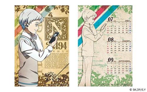 minigallery_85_365_a-neverland_calendar_2