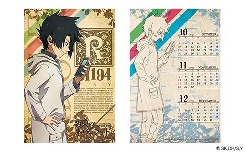 minigallery_85_365_a-neverland_calendar_3