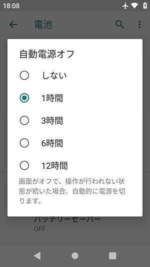 Screenshot_20200206-180847