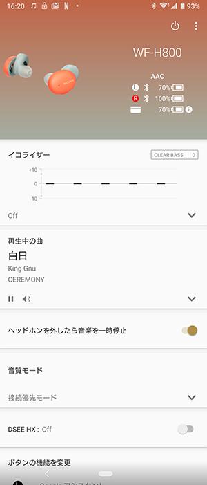 Screenshot_20200210-162020