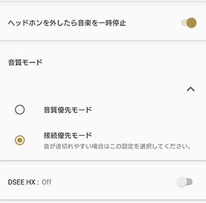 Screenshot_20200210-162041