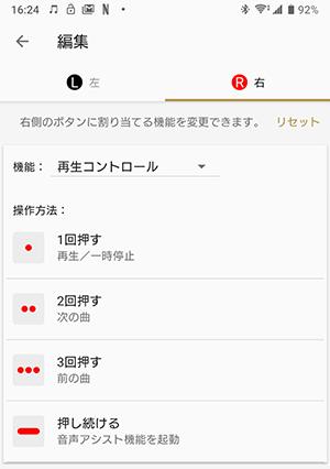 Screenshot_20200210-162405