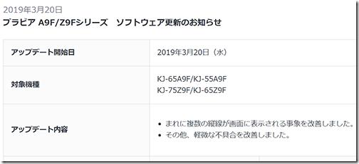 SnapCrab_NoName_2019-3-21_17-3-57_No-00