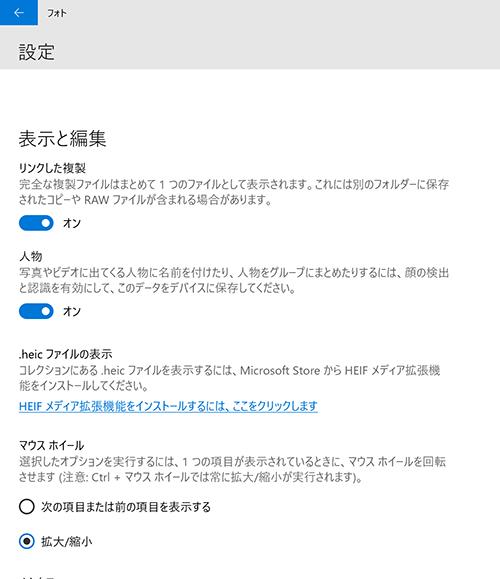 SnapCrab_NoName_2019-4-4_10-48-1_No-00
