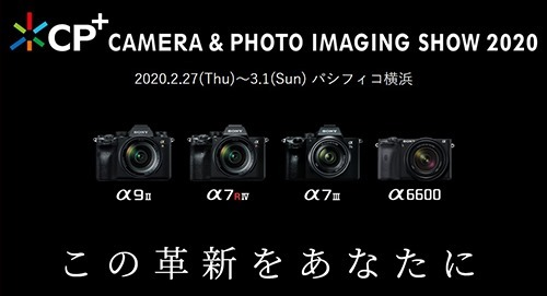 SnapCrab_NoName_2020-2-5_14-58-48_No-00