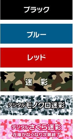 SnapCrab_NoName_2020-3-12_14-8-50_No-00