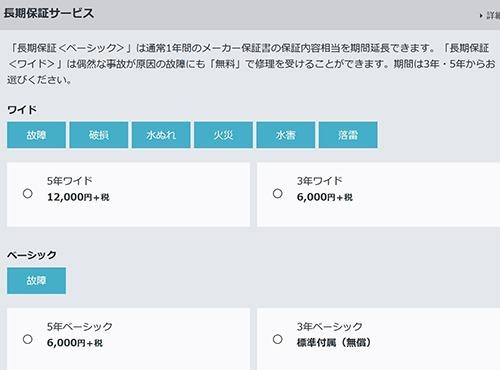 SnapCrab_NoName_2020-3-3_10-18-37_No-00
