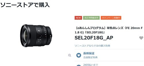 SnapCrab_NoName_2020-3-3_10-35-30_No-00