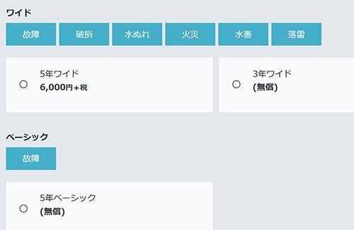 SnapCrab_NoName_2020-3-3_10-36-39_No-00