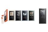 ウォークマン「NW-A50シリーズ」「NW-ZX300G」、国内発表!WM1シリーズ、ZX300、、、Music Center for PCのアップデート発表も!