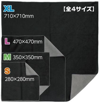 ewrp-size