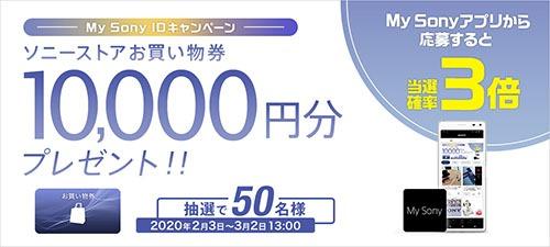 main_200203