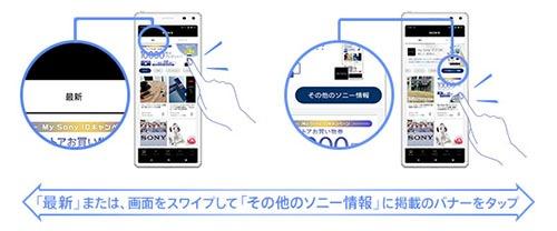 ms_app_200203